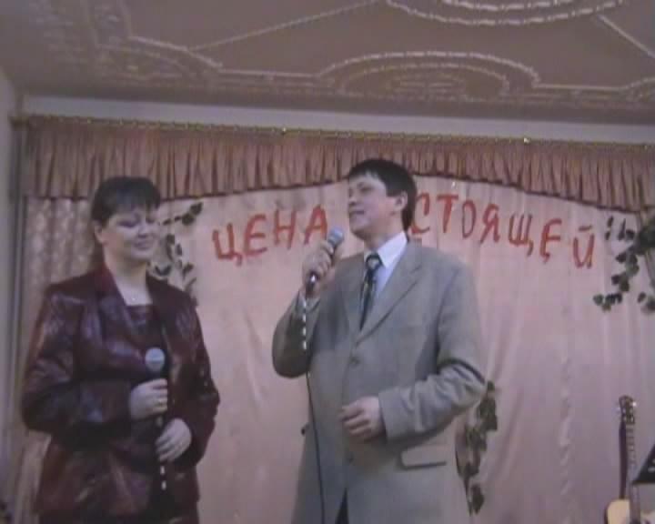 Владимир и Светлана Якубович
